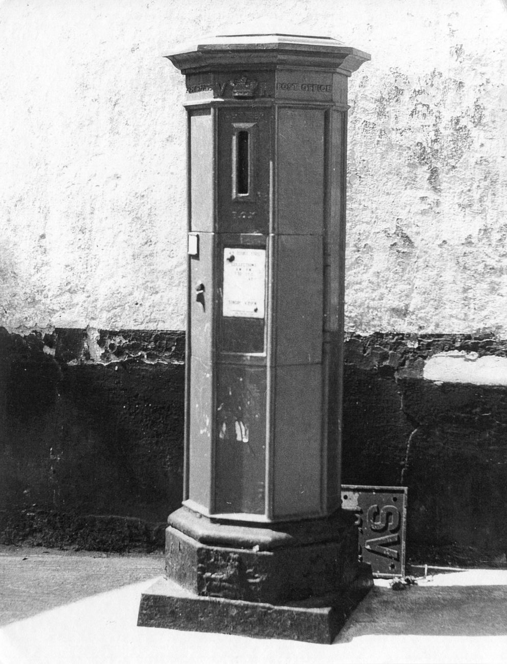 Post box, Double Street, 1960
